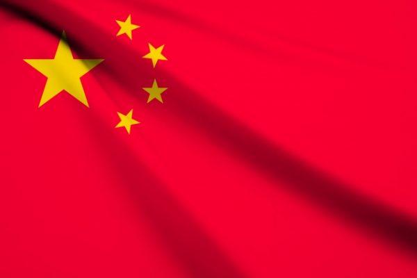 中国政府 御影石 お墓・墓石