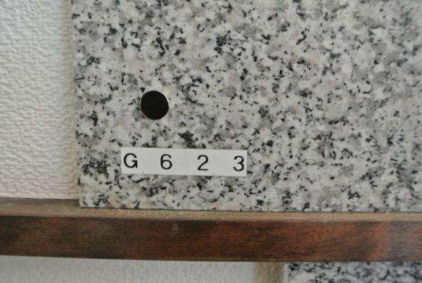 お墓・墓石 G623