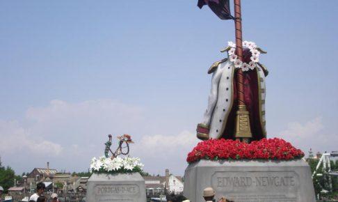 ワンピース エース 墓