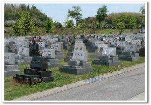 都営霊園 お墓 芝生墓地