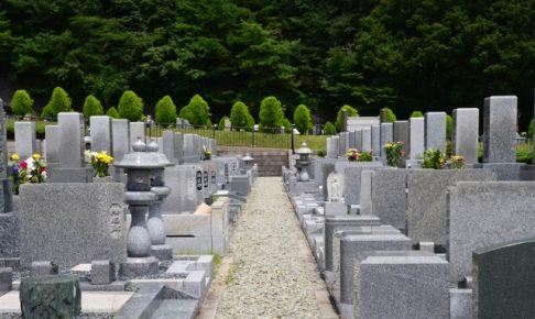 霊園・墓地 和形墓石