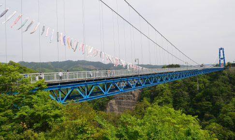 茨城県観光 竜神大吊橋