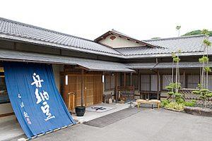 茨城県 舟納豆