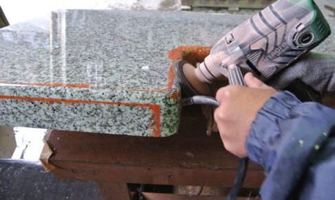 お墓 石材加工 磨き