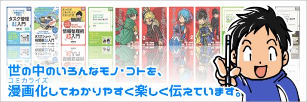 純コミックス 漫画