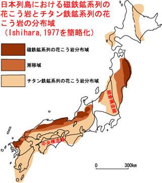 チタン系花崗岩の分布