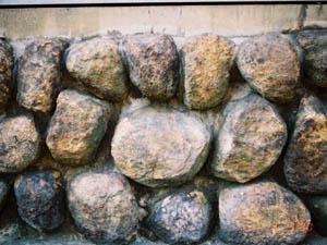 鞍馬石 磁硫鉄鉱