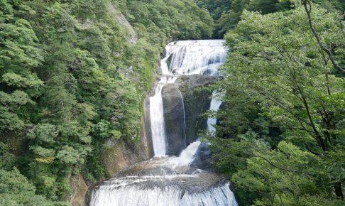 袋田の滝 茨城県観光