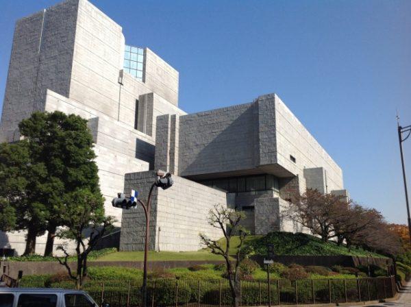 最高裁判所 稲田石