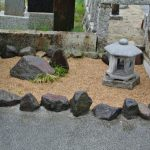 燈籠 坪庭 DIY 作り方