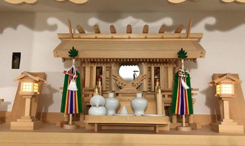 神棚 埼玉県 宮宏御宮製作所