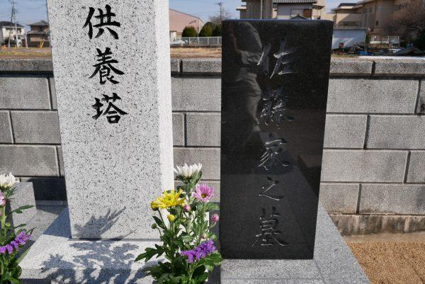 墓石の再利用