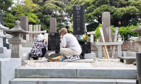 墓石 墓誌 名前 戒名 追加彫刻