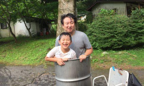 親子 ドラム缶風呂