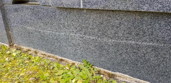 中国産墓石 G654 着色