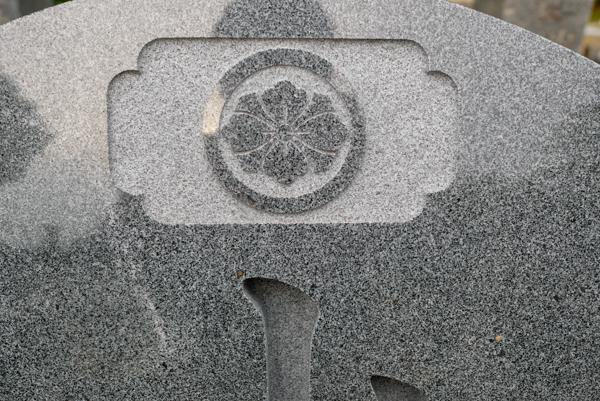 中国産墓石 G654 ながれ 模様 キズ