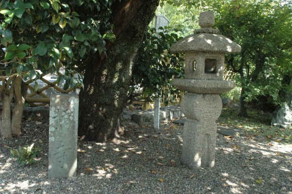織部灯籠(宇治放生院)