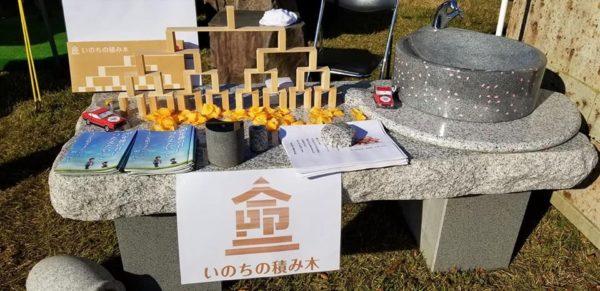 生田化研社 墓詣で