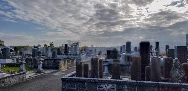 茨城県高萩市 上原霊園