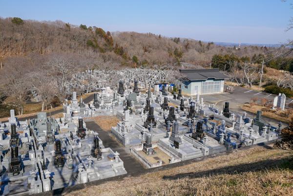 日立大宮市営 石沢霊園