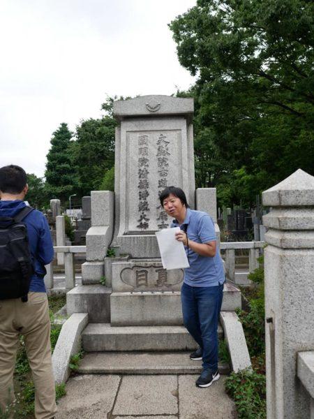 カジポン・マルコ・斬月 お墓マイラー ソウルトーク
