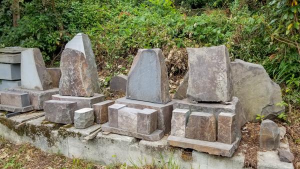 本小松石 自然石風墓石