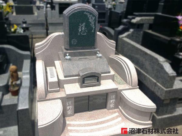 デザイン墓石