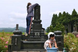 お墓掃除 クリーニング